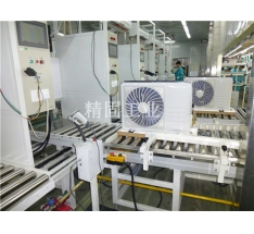 Household air conditioner external machine commodity inspection line